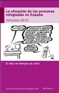 Informe 2010 de CEAR - Portada